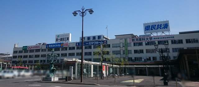 新潟駅北口の遠めの斜め外観