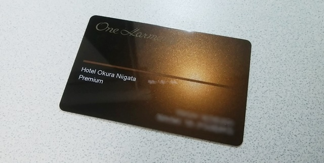 One Harmonyスタンダード会員カードが机に置かれている
